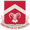40thBEBcrest_small.fw.png