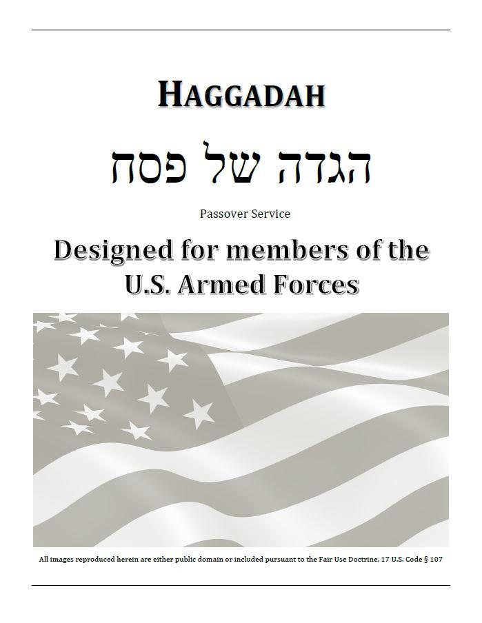 Haggadah thumbnail.JPG