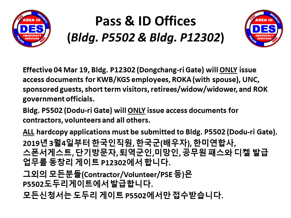 Gate Information and Access Control :: USAG Humphreys